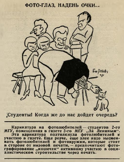 http://yurikim.ru/humor/catfoto.jpg