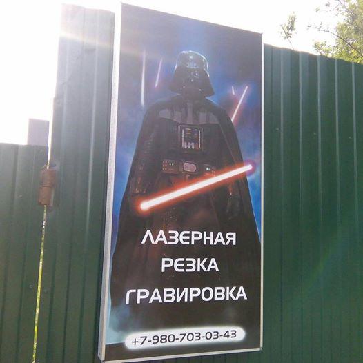 http://yurikim.ru/humor/laser.jpg