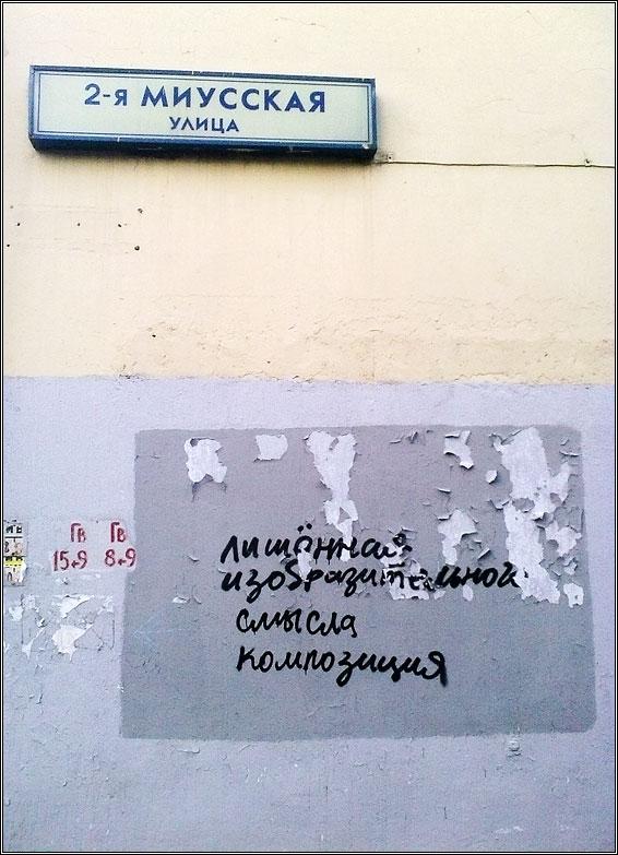 http://yurikim.ru/moscow/5800-20.jpg