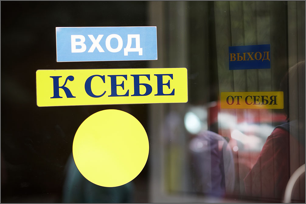 http://yurikim.ru/moscow/vv.jpg