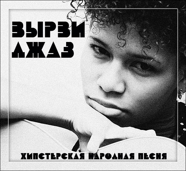 http://yurikim.ru/ts/disk05.jpg